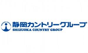 sizuoka_001